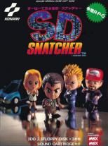 Super Deform Snatcher