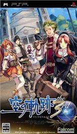 Legend of Heroes VI: Sora no Kiseki